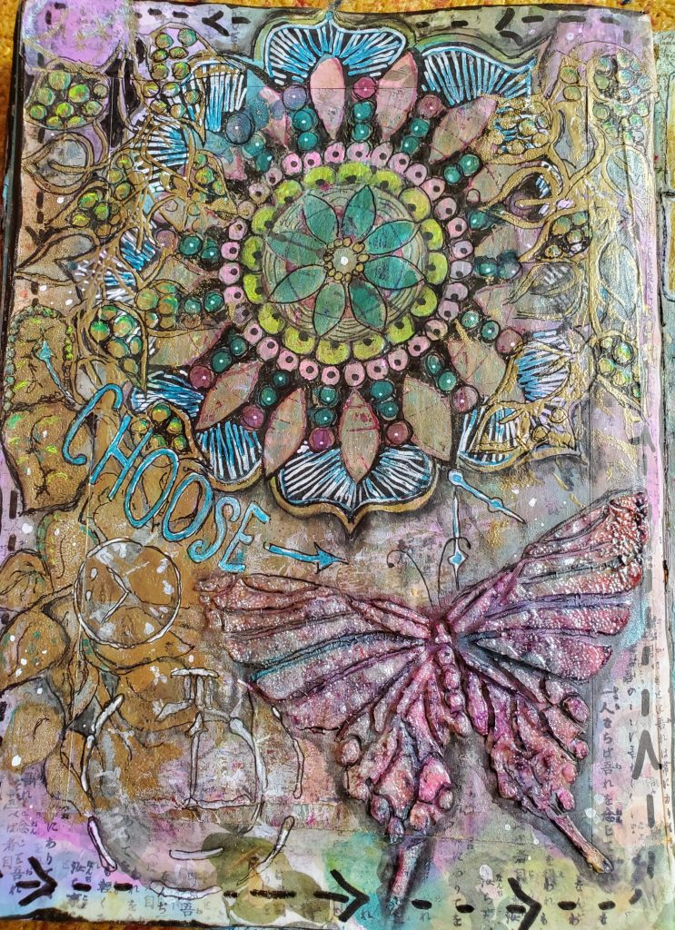 New Wants Art Journal Page